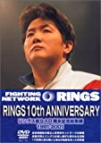 リングス創立10周年記念総集編~RINGS 10th ANNIVERSARY~ [DVD]