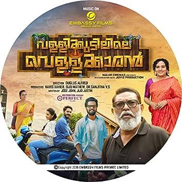 Vallikudilile Vellakkaran (Original Motion Picture Soundtrack)