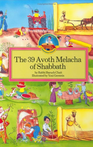 The 39 Avoth Melacha of Shabbath (Regular Edition)