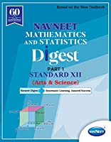 Navneet Mathematics Digest Part 1 |Std 12 | Digest | Science | Maharashtra State Board | HSC | |New Syllabus
