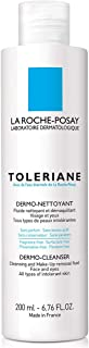 Toleriane Dermo Cleanser And Make-Up Remover