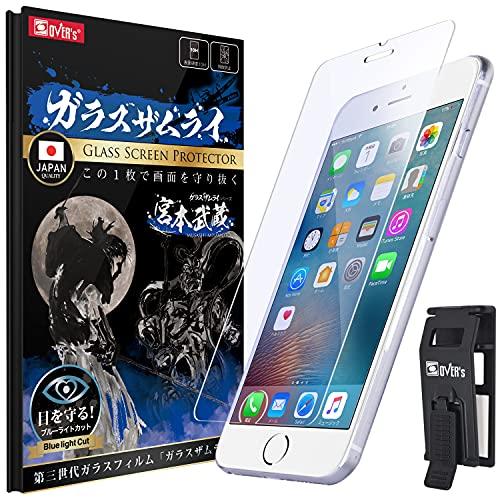 ブルーライトカット 日本品質 iPhone6 Plus 用 ガラスフィルム ブルーライト カット フィルム らくらくクリップ付き ガラスザムライ OVER's 02-blue