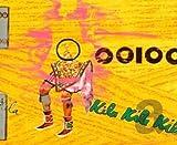Songtexte von OOIOO - Kila Kila Kila