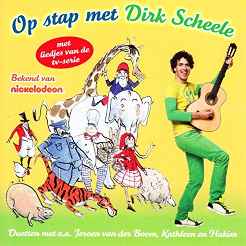 Knappe Kunstjes In Het Circus (feat. Jeroen van der Boom)