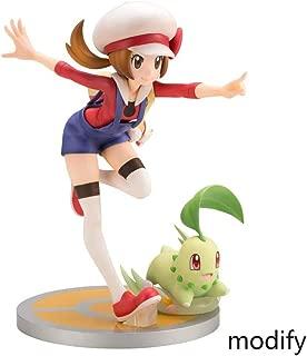 Duzhengzhou Pokémon HeartGold and SoulSilver: Lyra with Chikorita - 7.1 Inches PVC Figure