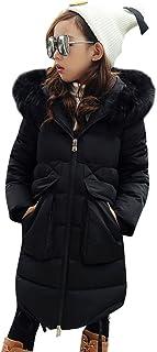 ダウンジャケット 女の子 ダウンコート ガールズ 中綿コート キッズ 子供服 中綿 コート ロング丈 フード付き 防寒 毛襟 ブラック ピンク