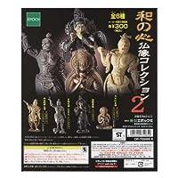 カプセル 和の心 仏像コレクション2 全6種セット