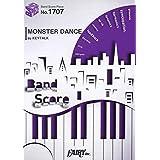 バンドスコアピースBP1707 MONSTER DANCE / KEYTALK (Band score piece)