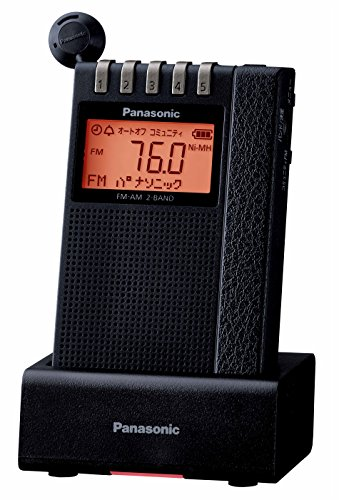 Panasonic『FM-AM2バンドレシーバーRF-ND380RK』