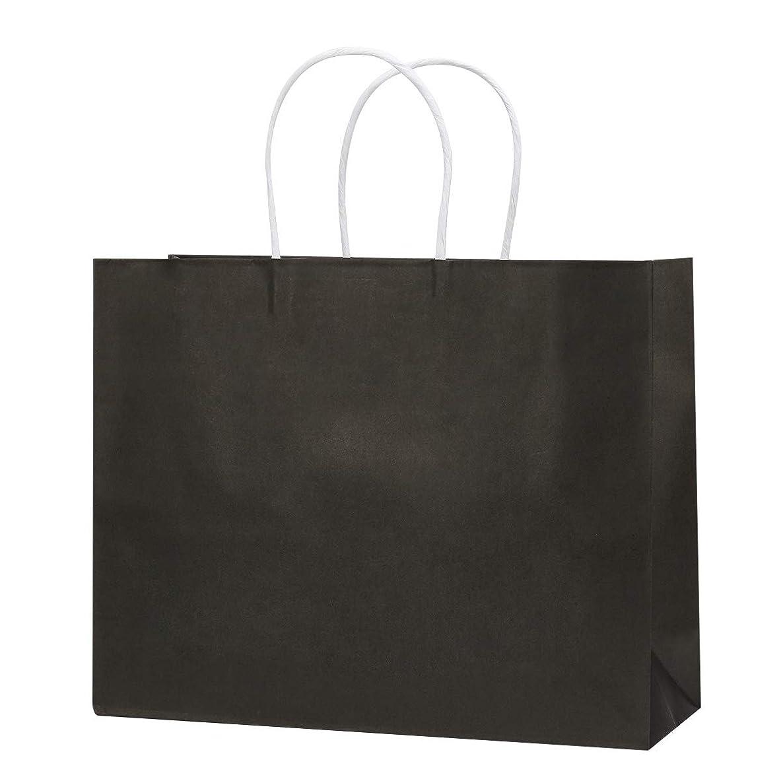 "12.6""x4.3""x9.85"" White Kraft Paper Shopping Bags, Colorful Gift,Party, Wedding, Merchandise, Carry, Retail, Restaurant takeouts,Paper Bags 50pcs/ 100pcs (Dark Grey, 100 PCS)"