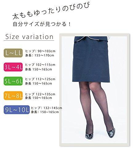 【工場直営】【大きいサイズ】日本製ゆったりパンスト3L4L5L6L7L8L(5L-6L,101ブラック)