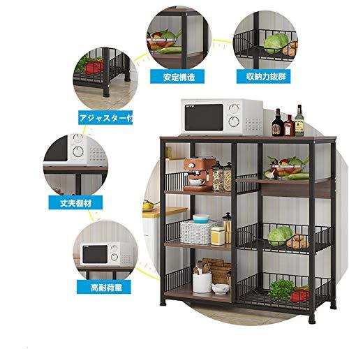 QihangJPキッチン収納食器棚レンジ台幅82㎝オープンタイプレンジラック木棚付きキッチンラックスリム電子レンジ棚物置ラック組立簡単木目調ブラウン