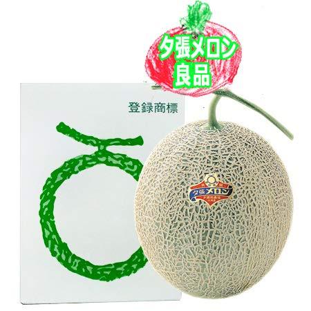 「北海道のメロン 送料無料」 夕張メロン 大玉 2.0kg 1玉 化粧箱入(良品)
