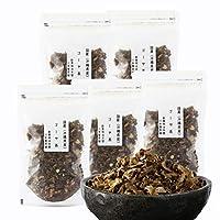 国産 沖縄県産 ゴーヤ茶 (100g×5袋)