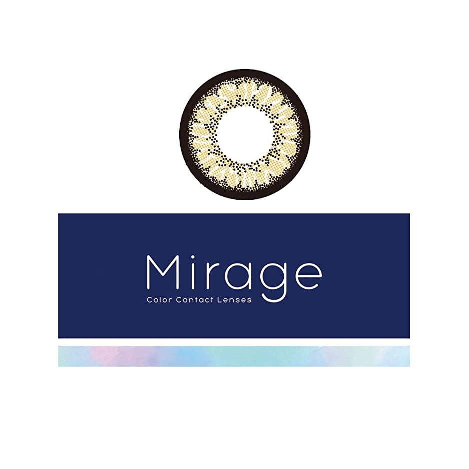 パーチナシティはっきりしない署名Mirage ミラージュ マンスリー 1箱1枚入 2箱 【カラー】デイジーブラウン 【DIA】14.8mm 【PWR】-7.00