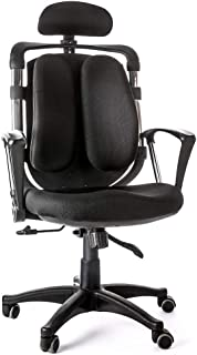ROSMARUS Ergonomic Office Computer Chair Height Adjustable Swivel Task Gaming Chair High Back Mesh Home Chairs with Headrest and Lumbar Support(New Black)