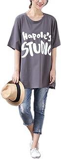 Coolred Women Hip-Hop Loose Letter Print Beach Oversize T-Shirt Blouse Top