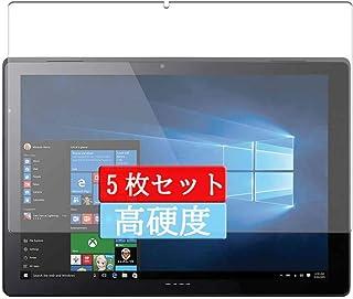 5枚 Sukix フィルム 、 Acer Switch Alpha 12 12インチ SA5-271-F58U/F 向けの 液晶保護フィルム 保護フィルム シート シール(非 ガラスフィルム 強化ガラス ガラス ) 修繕版