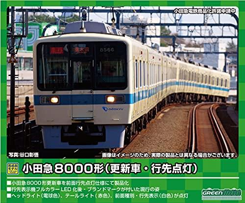 グリーンマックス Nゲージ 小田急8000形 (更新車・行先点灯)増結4両編成セット (動力無し) 31537 鉄道模型 電車