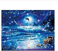 大人と子供 ジグソーパズル 300/500/1000 ピース ファミリーゲームジグソーパズル星空の海の風景パズルに挑戦するパズルゲーム