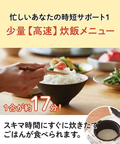 タイガー炊飯器5.5合圧力IH土鍋コーティング少量高速炊き1合約17分炊きたてホワイトJPK-A100W
