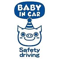 imoninn BABY in car ステッカー 【パッケージ版】 No.55 ブタさん (青色)
