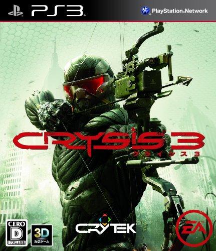 Crisis 3 (japan import)