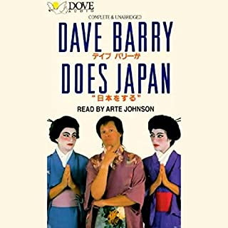 Dave Barry Does Japan Titelbild