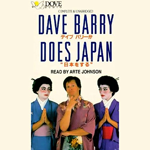 Dave Barry Does Japan audiobook cover art