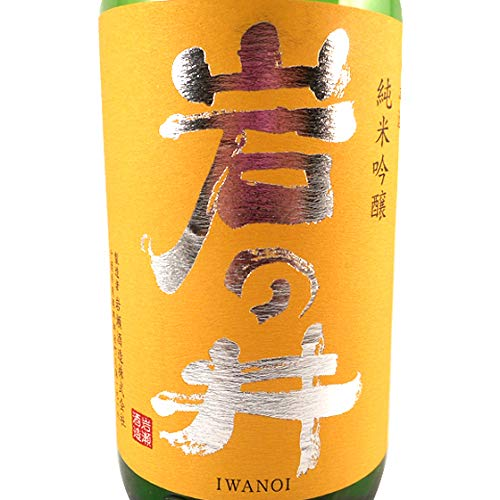 岩瀬酒造『岩の井純米吟醸総の舞』