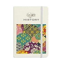 花の線パターンが中国風の葉 歴史ノートクラシックジャーナル日記A 5