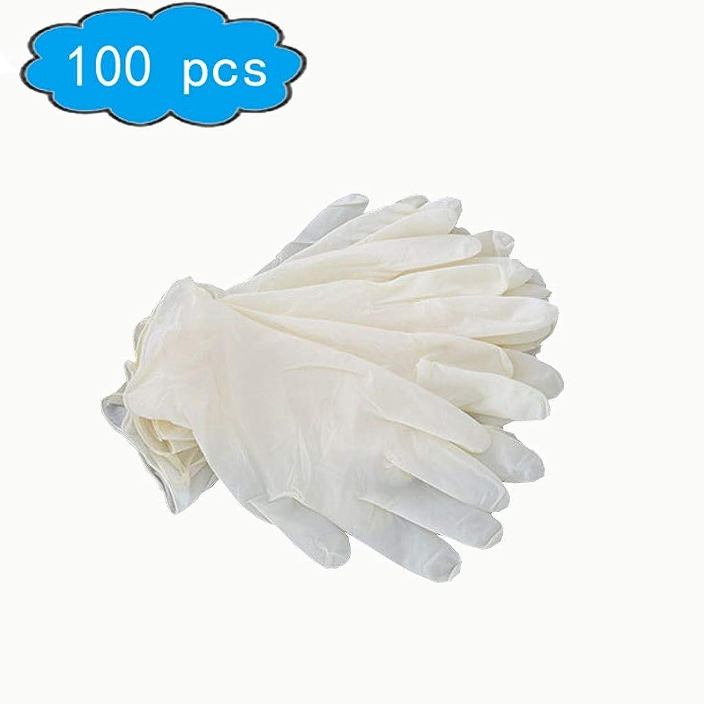 ストラトフォードオンエイボンダブル同性愛者ラテックスゴム手袋パウダーフリー/使い捨て食品調理用手袋/キッチンフードサービスクリーニンググローブサイズ中型、100個入り、応急処置用品 (Color : Beige, Size : L)