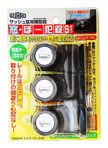 GUARD サッシュ窓用補助錠 窓・ぼー犯錠Sタイプ ブロンズ 3個組 No.545-3B