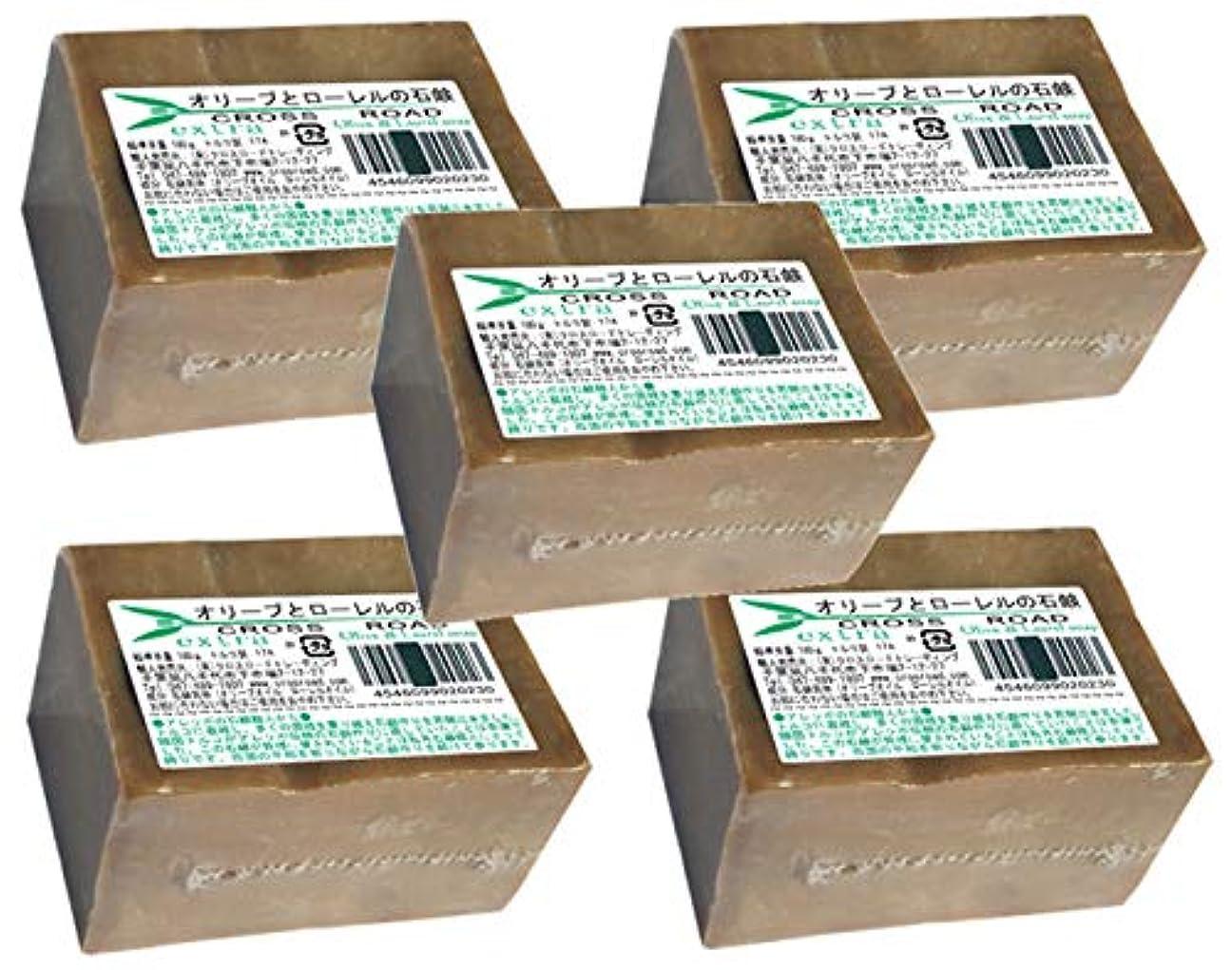 ケージサイクロプス退却オリーブとローレルの石鹸(エキストラ)5個セット [並行輸入品]