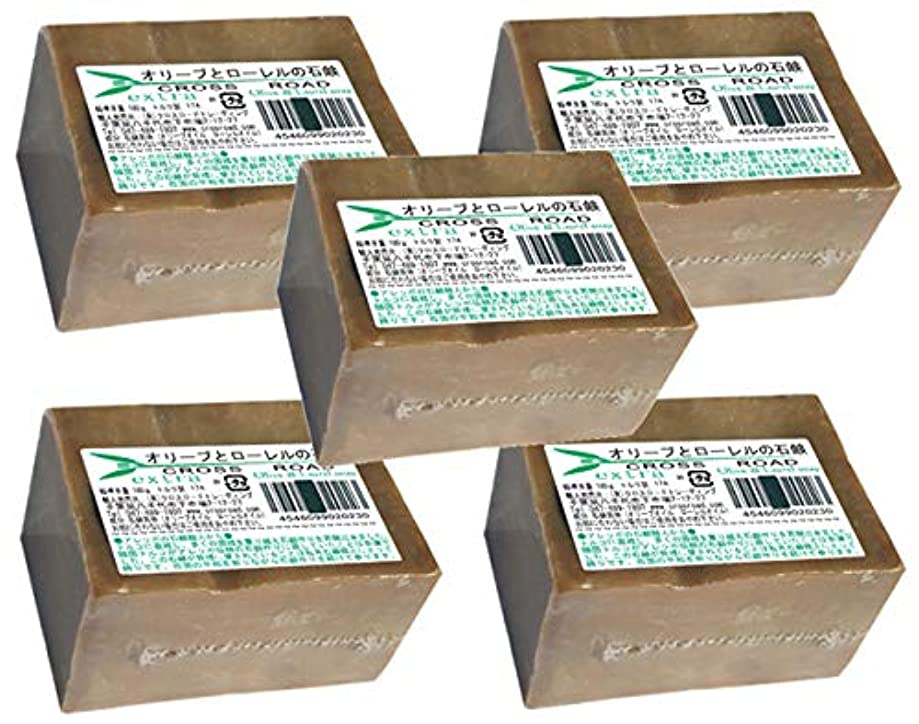 操るサミュエル最大のオリーブとローレルの石鹸(エキストラ)5個セット[並行輸入品]