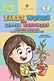 First Words for Little Explorers. Bilingual Book English - Spanish. (Spanish Edition)