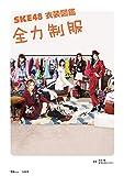 51TOZSruoWL. SL160  - 女子生徒の制服、スカートからパンツへの是非