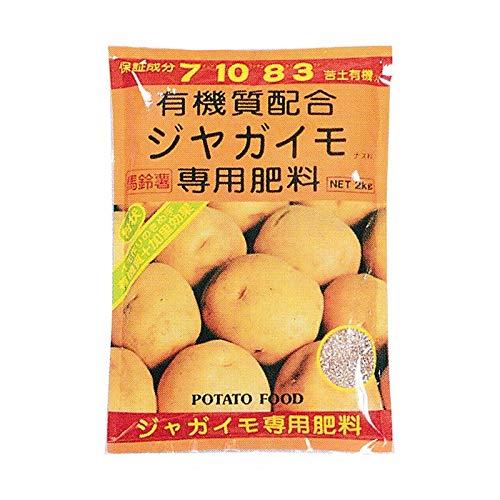 ジャガイモ専用肥料 600g アミノール化学 天然カリ 有機質配合 じゃがいも 肥料 米S 代不