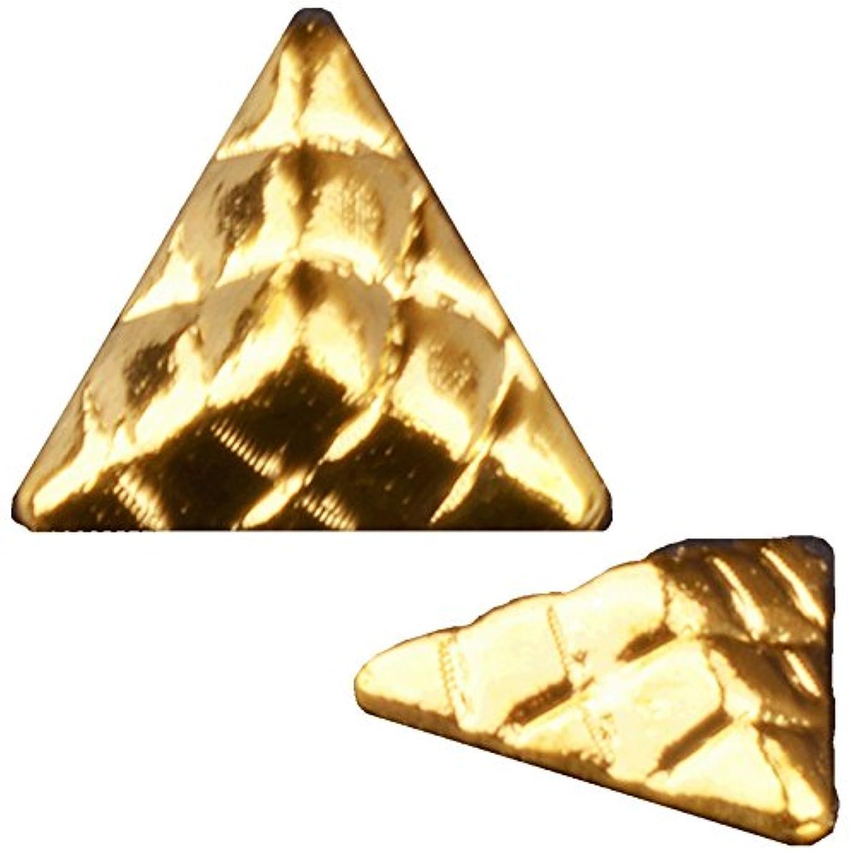 トライアングル ピラミッド 三角 スタッズ メタルパーツ 10個入り (3.ゴールド/P-29)