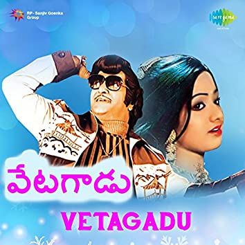 Vetagadu (Original Motion Picture Soundtrack)