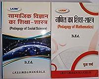Pedagogy of Social Science, Pedagogy of Mathematics in Hindi Medium