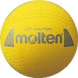 Molten S2Y1250-Y - Pelota de Voleibol (160 g, 210 mm de diámetro), Color Amarillo