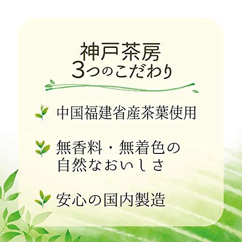 神戸茶房 烏龍茶ペット 500ml×24本