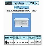 パナソニック(Panasonic) コスモC露出 L付40A8+2 BQR3482