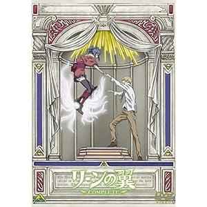"""リーンの翼 COMPLETE [DVD]"""""""