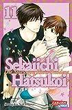 Sekaiichi Hatsukoi 11 (11) - Shungiku Nakamura
