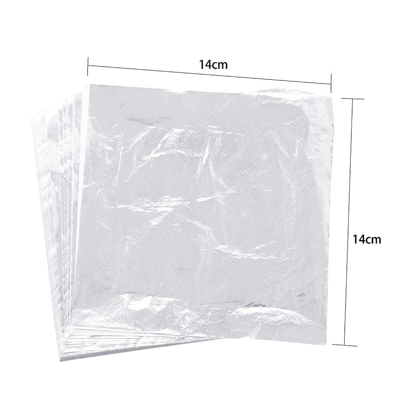 100 Sheets Imitation Silver Leaf Foil 5.5