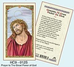Oracion Al Gran Poder De Dios Laminated Prayer Cards - Pack of 25 - HC9-012S
