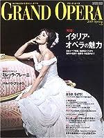 グランド・オペラ (Vol.34) (Ontomo mook)