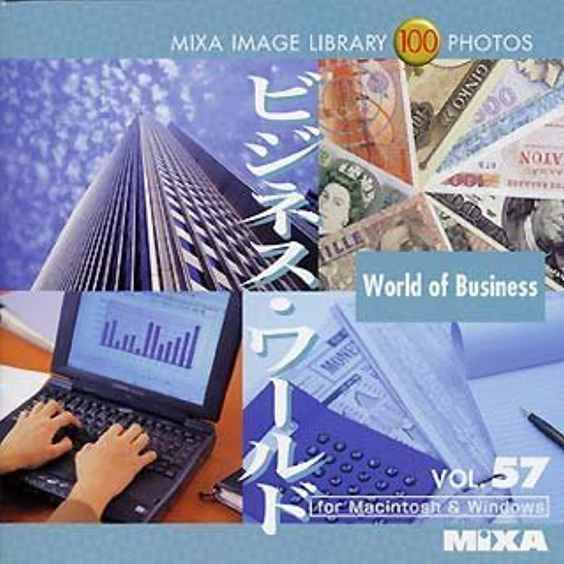 重くするスカリー裂け目MIXA Image Library Vol.57「ビジネス?ワールド」